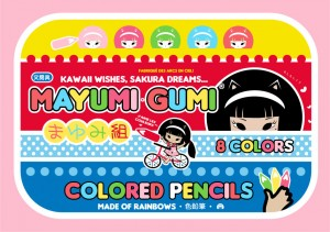 mayumi gumi colored pencils